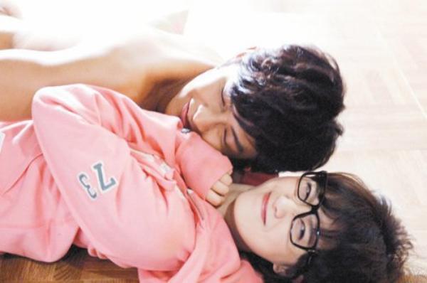 Absolute Boyfriend * Taiwanais * 2012 * Thèmes : Romance Episodes : 13