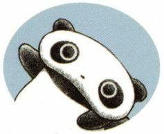 vive les tare pandas