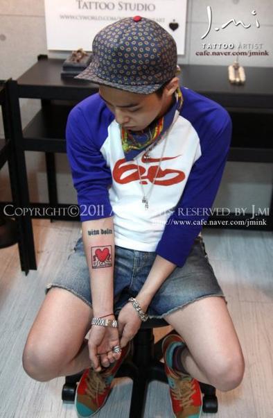 les nouveaux tattoo de G-Dragon