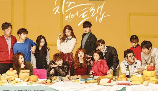 Drama- Cheese in the Trap