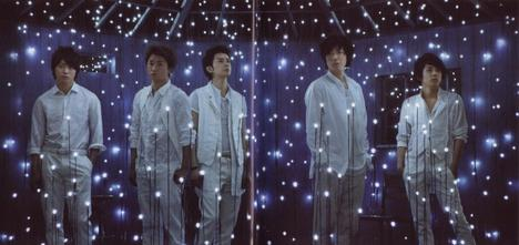 ARASHI - Beautiful World
