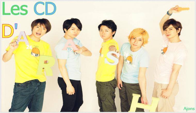 CD Arashi