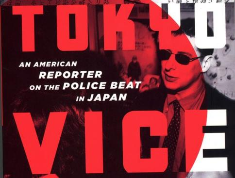 "Official - Dan to star in ""Tokyo Vice"" !!"