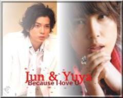 Parce que toi et moi, Jun , c'est pour la vie ♥