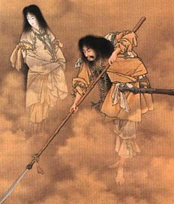 Aujourd'hui Mythologie japonaise