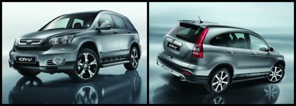 Honda CR-V 2012-2013