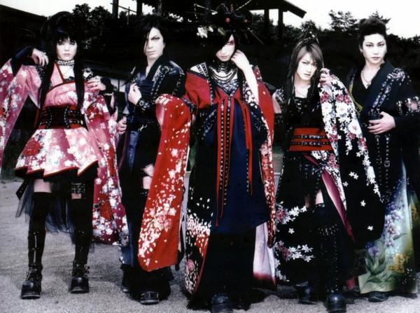 D  •  Le groupe