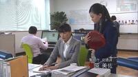 Drama : Japonais Doku - Poison - 13 épisodes[Action , Mystère, Policier et Science-fiction ]