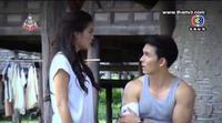 Drama : Thailandais  The Star Courts the Moon 11 épisodes[Romance et Comédie]