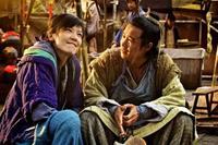 Film : Chinois Just Call Me Nobody 90 minutes[Comédie et Art Martiaux]