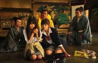 Film : Japonais Gal Basara : Sengoku Jidai wa Kengai Desu110 minutes[Action, Aventure, Guerre, Ecole, Historique, Fantastique et Science-fiction]