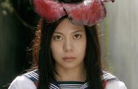Film : Japonais Hana Dama  106 minutes [Drame et Horreur]