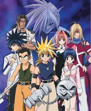 Manga/Anime Mär Genre : Shonen[Aventure et Fantastique]