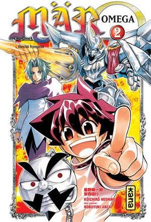 Manga Mär OmegaGenre : Shonen[Fantastique, Aventure et Comédie]
