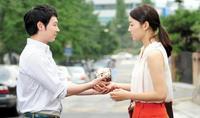 Drama : Coréen  The Great Gift 2 épisodes[Romance, Drame et Tranche de Vie]