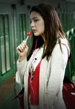 Drama: Coréen Red Candy 1 épisode spécial[Romance et Drame]