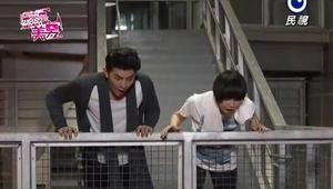 Drama Taiwanais Fabulous Boys 13 épisodes[Romance, Comédie et Musique]