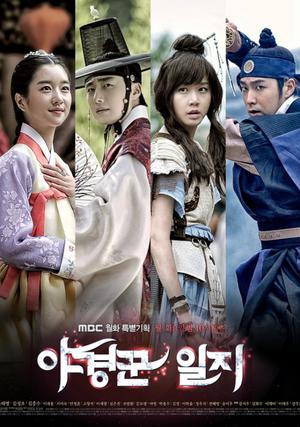 Drama : Coréen The Night Watchman  24 épisodes[Action, Fantastique, Historique, Horreur, Drame et Romance]