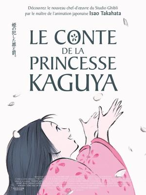 Film d'animation Le Conte de la Princesse Kaguya 137 minutes[Drame et Fantastique]
