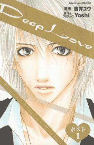 Manga Deep Love - Host Genre : Josei
