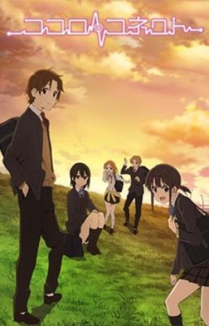 Manga/Anime Kokoro Connect Genre : Shonen[Ecole, Drame, Comédie, Psychologie et Romance ]