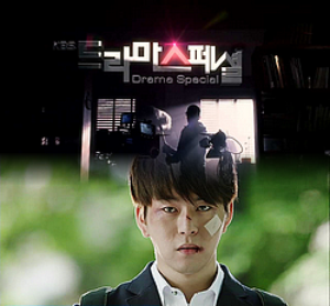 Drama : Coréen Pitch Black  1 épisode spécial [Drame et Crime]