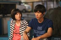Drama : Japonais Koinaka 9 épisodes