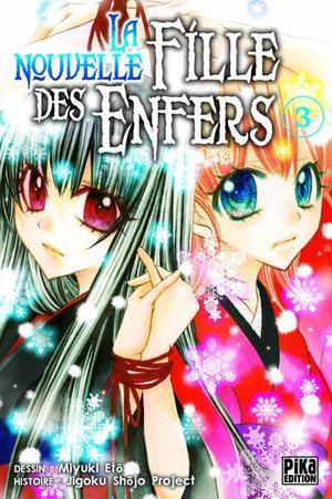 Manga La nouvelle fille des enfers  Genre : Shojo[Drame, Mystère et Horreur]