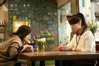 Film : Taiwanais Cafe Waiting Love 120 minutes[Comédie, Fantastique, Romance et Drame]