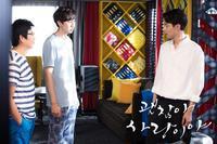 Drama : Coréen It's Okay, This is Love  16 épisodes[Romance, Drame et Comédie]
