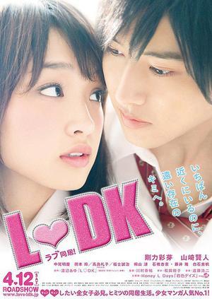Film : Japonais L-DK 113 minutes[Romance, Comédie et Ecole]