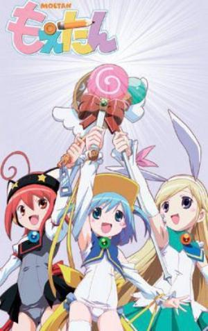 Anime Moetan Genre : Seinen [Magical Girl, Ecchi et Comédie]