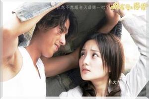 Drama : Taiwanais Calling Love 24 épisodes[Romance et Drame]