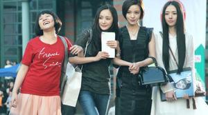 Film : Chinois Tiny Time 1.0  120 minutes[Romance, Amitié, Mode et Travail]