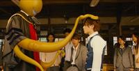 Film : Japonais Assassination Classroom  110 minutes[Action, Comédie, Fantastique et Ecole]
