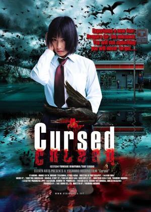 Film : Japonais Cursed 81 minutes