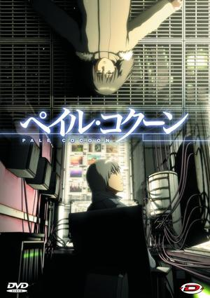 OAV Pale Cocoon Genre : Seinen [Post Apocalyptique, Science - Fiction et Drame]
