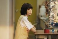 Film : Japonais Close Range Love 120 minutes[Romance, Ecome, Comédie]