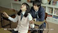 Drama : Japonais  Kurosaki-kun no iinari ni nante naranai SP 2 épisodes [Romance, Comédie et Ecole]