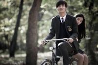 Drama : Coréen Mimi 4 épisodes [Romance, Fantastique et Drame]