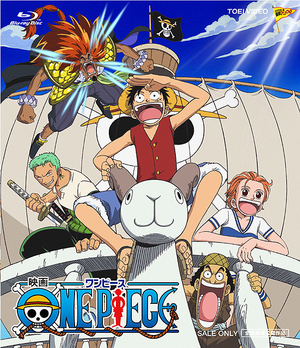 Film d'animation One Piece : Le film 50 minutes[Aventure, Comédie et Action]