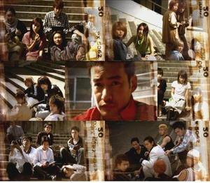 Drama : Japonais Yankee Bokou Ni Kaeru  10 épisodes[Drame et Ecole]