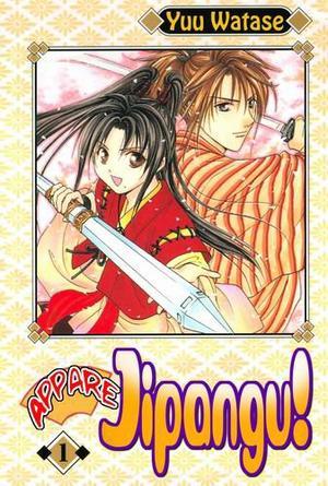 Manga  Appare Jipangu Genre : Shojo[Action, Aventure, Comédie et Romance]