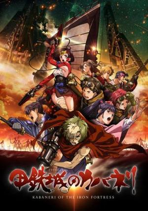 Anime Koutetsujou no Kabaneri  Genre : Seinen [Action, Drame, Fantastique, Horreur et Mythe]