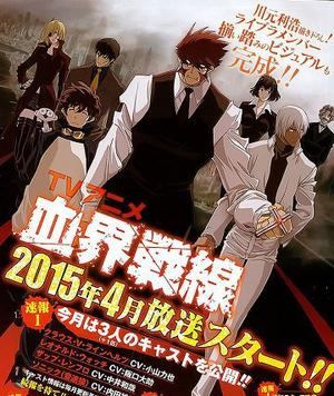 Anime Kekkai Sensen Genre : Seinen [Action, Aventure, Fantastique et Surnaturel]