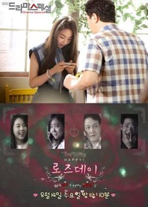 Drama : Coréen Happy ! Rose Day 1 épisode [Romance et Drame]