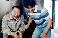 Film : Coréen Ghost House 120 minutes[Comédie et Horreur]