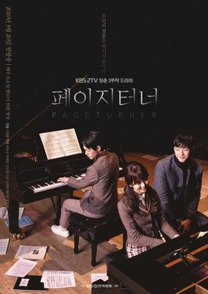 Drama : Coréen Page Turner 3 épisodes[Romance, Amitié et Musique]