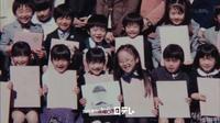 Film : Japonais Sayonara Bokutachi No Youchien  107 minutes[Ecole Drame et Tranche de vie]