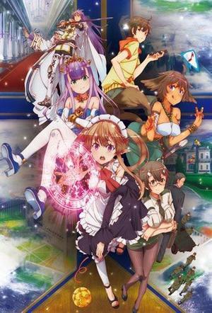 Anime Outbreak Company Genre : Shonen[Fantastique, Mythe et Comédie]